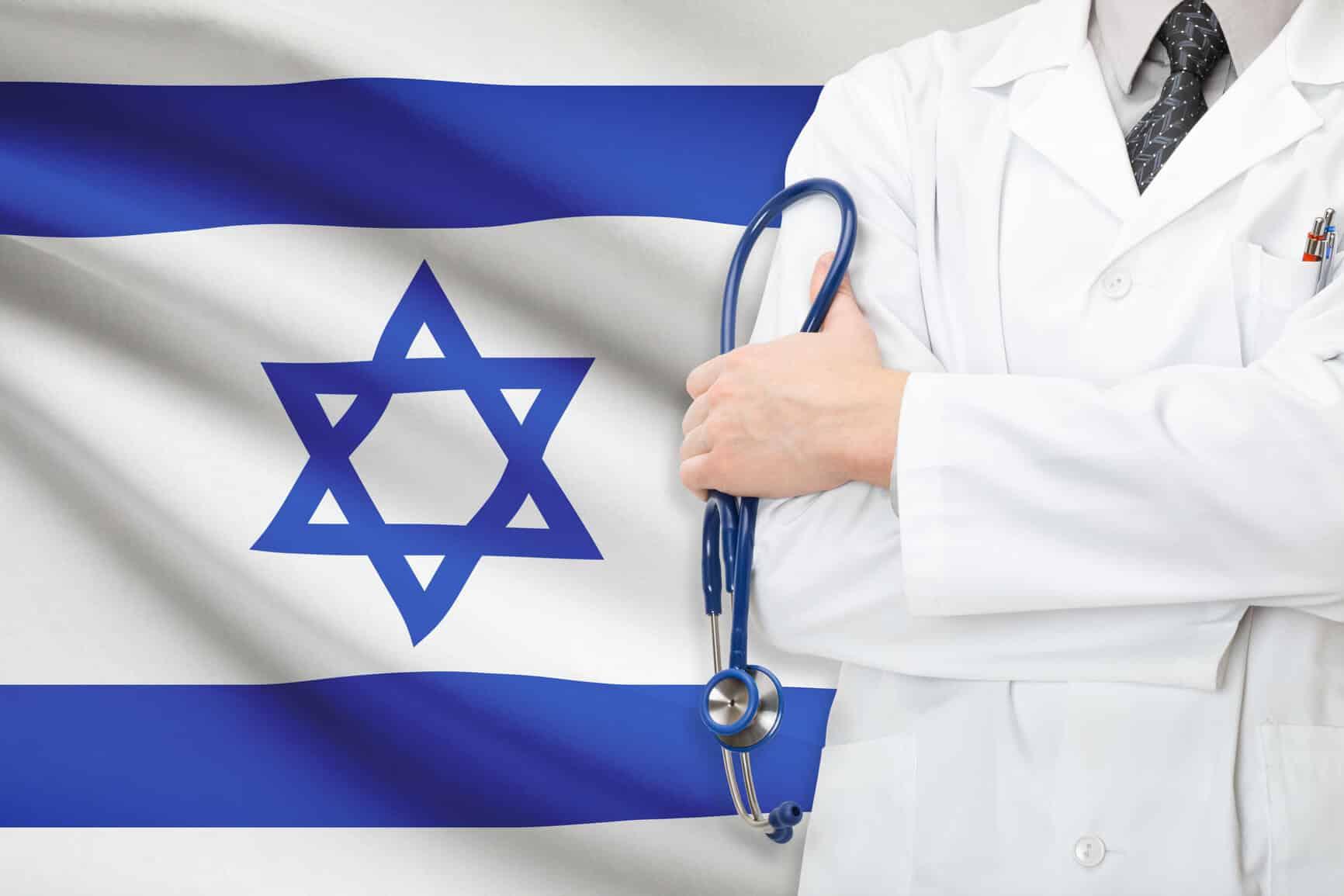 Клиники Израиля. Лучшие больницы страны к вашим услугам : Armedical